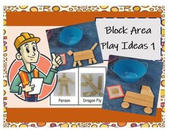 Block Area Play Ideas