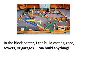 Social Narrative: Block & Building Center