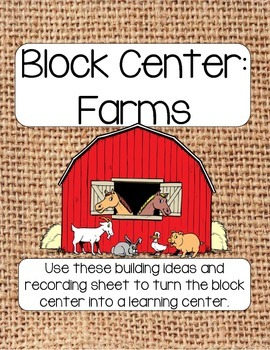 Farm Block Center- Preschool Learning Centers
