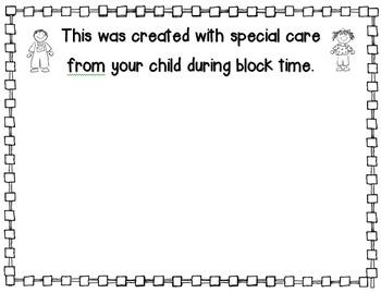 Block Center Recording Sheet