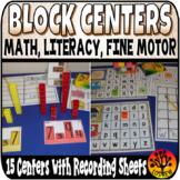 Block Centers Activities Math Literacy Fine Motor Preschoo