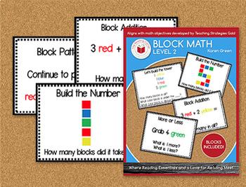 Block Math - Level 2 - Digital Download