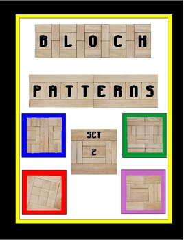 Block Patterns Set 2 (challenging patterns)