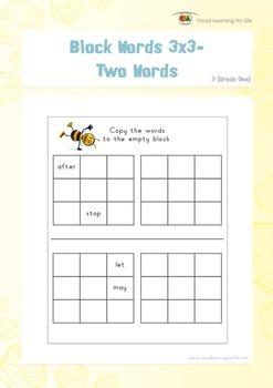 Block Words 3x3 (1st Grade)