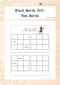 Block Words 3x3 (2nd Grade)