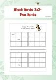 Block Words 3x3 (Kindergarten)