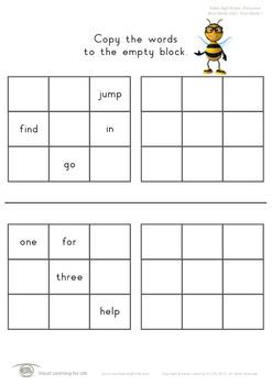 Block Words 3x3 (Pre-K)