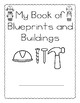 Blocks and Building Center Sheets- Freebie