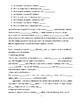Blood Typing WebQuest/Game
