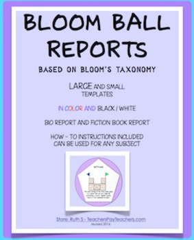 Bloom Ball Reports