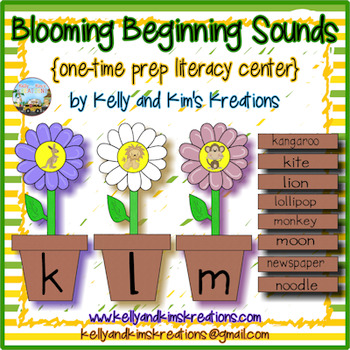 Blooming Beginning Sounds {one-time prep literacy center}