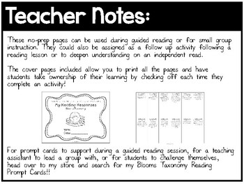 Blooms Taxonomy - Remembering Reading Responses - Guided Reading Activities