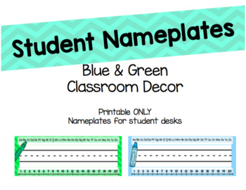 Blue & Green Classroom Decor Bundle