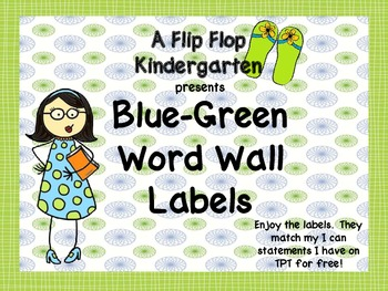 Blue Green Word Wall