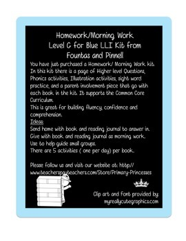 Blue LLI Weekly Homework Kit for Level G. CCSS