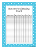 Homework and Reading Teacher Tracking Chart w/ Award Certi