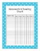 Homework and Reading Teacher Tracking Chart w/ Award Certi
