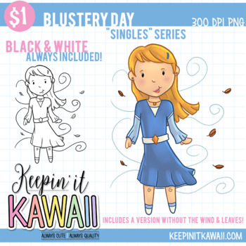 Blustery Day Clip Art - Singles Series - Wind Clipart