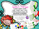 Speech Therapy Boardmaker Sentence Starter Strip I WANT, I