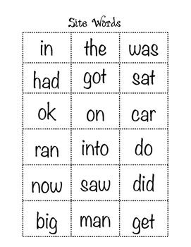 Bob Books Site Word Cards