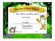 Bobcat/Wildcat Award Certificates -Behavior