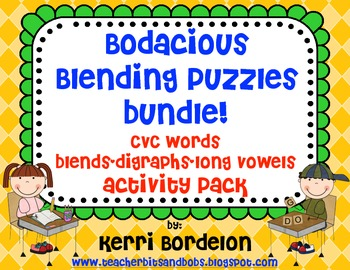 Bodacious Blending Puzzles Bundle!- CVC's, Blends, Digraphs, & Long Vowels Pack