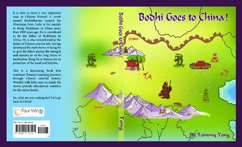 """Bodhi Goes to China!"""