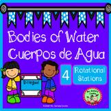 Bodies of water Cuerpos de Agua bilingual English Spanish 4 activities