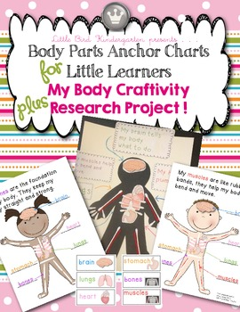 Body Parts Anchor Charts For Little Learners & Craftivity