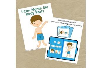 Body Parts Folder Game