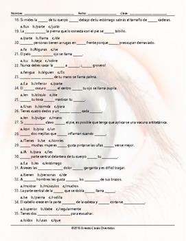 Body Parts Missing Words Spanish Worksheet