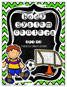 Body System Science Centers Set #2