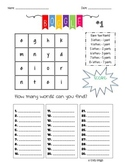 Boggle Board Worksheet - 1