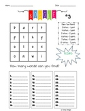 Boggle Board Worksheet - 3