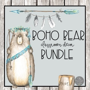 Boho Bear Tribal Classroom Decor  BUNDLE