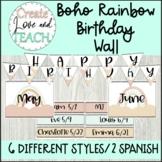 Boho Rainbow Birthday Wall Display English Spanish