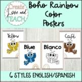 Boho Rainbow Color Posters English Spanish