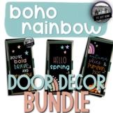 Boho Rainbow Door Bundle