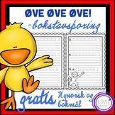 Bokstavsporing - bokstavinnlæring - alfabtinnlæring