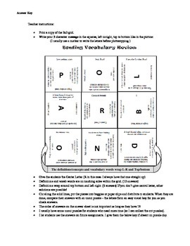Bonding 3x3 Vocabulary Puzzle Answer Sheet with Instructions