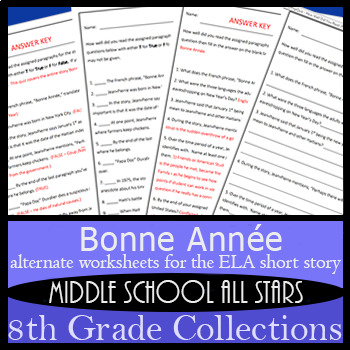 Bonne Année - How Well Did You Read? Various Quizzes