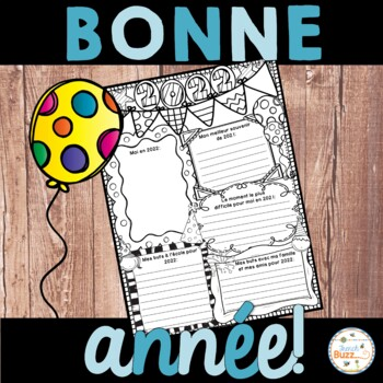 Bonne année 2018 - French Happy New Year
