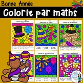 Bonne année:  New Year's Themed Color by Code Math Activities in French