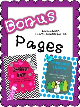 Bonus Pages {for Dotter Fun and Print and Learn: January}