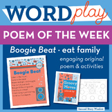 Boogie Beat - eat Word Family Poem of the Week
