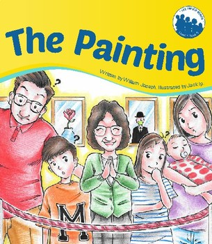 Book 5; The Painting