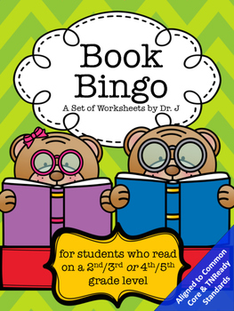 Book Bingo for 2nd, 3rd, 4th, and 5th Grade Readers Common
