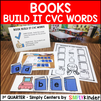 Book CVC Center - Kindergarten Center - Simply Centers