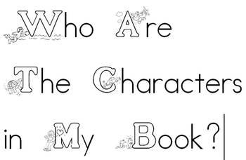 Book Character Display Lettering