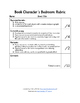 Book Character's Bedroom: Hands-on book review project {rubric included}